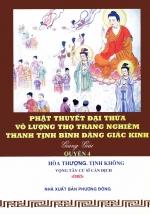Phật Thuyết Đại Thừa Vô Lượng Thọ Trang Nghiêm Thanh Tịnh Bình Đẳng Giác Kinh Giảng Giải (Quyển 4)