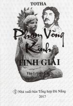 Phạm Võng Kinh (Tập 1) - Giới Giải