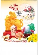 Lịch Lò Xo 7 Tờ 2020 40x60 Cm - Phong Thủy - HT45
