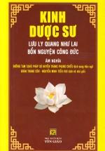 Kinh Dược Sư Lưu Ly Quang