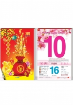 Lịch Bloc Pelure Đặc Biệt 2020 - Hoa Và Mẹo Vặt Trong Đời Sống (10.5x15 cm) - AH18
