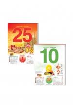 Lịch Bloc Đại Lỡ 2020 - Tài Lộc (13x18 cm) - AH16