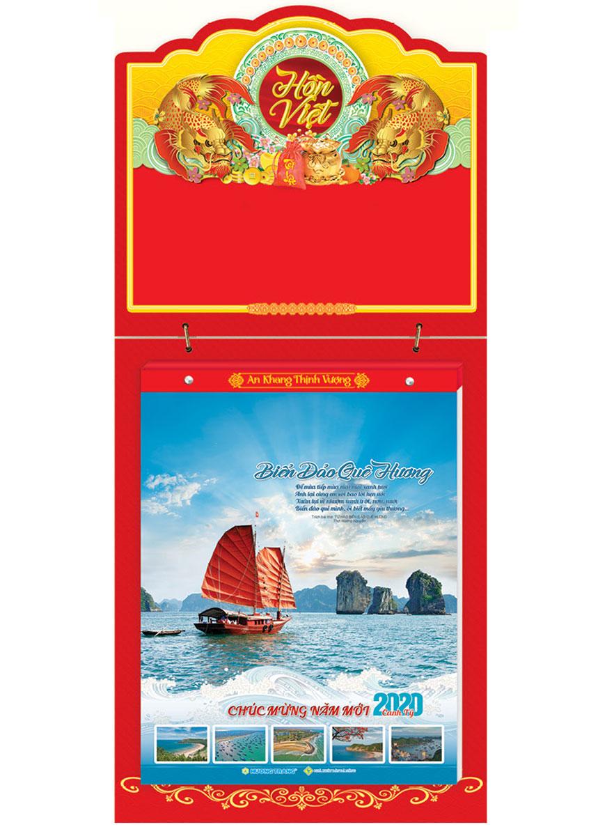 Lịch Treo Tường 52 Tuần 2020 - Đầu Treo Cá Chép Hóa Rồng - Biển Đảo Quê Hương (31,5x42 cm) - HT28