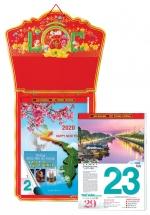 Lịch Bloc Siêu Đại 2020 - Những Điểm Đến Ấn Tượng Việt Nam (25x35 cm) - AH04
