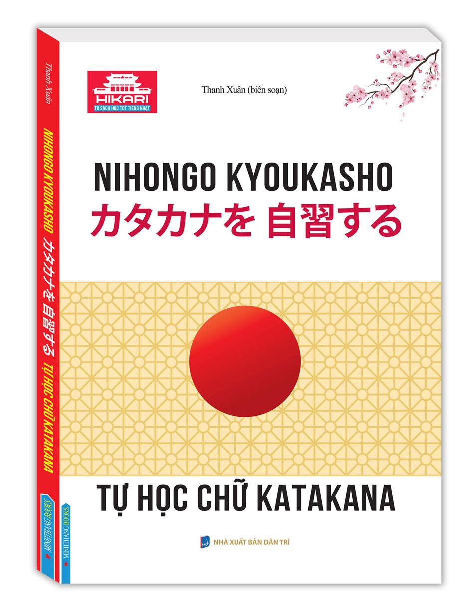 Hikari - Tự học chữ KATAKANA