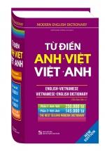 Từ điển Anh Việt – Việt Anh (Bìa Cứng)