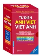 Hộp Từ Điển Anh Việt – Việt Anh