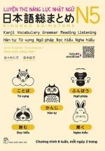 Luyện Thi Năng Lực Nhật Ngữ N5: Hán Tự, Từ Vựng, Ngữ Pháp, Đọc Hiểu, Nghe Hiểu