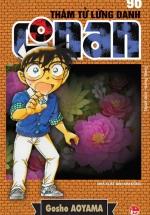 Thám Tử Lừng Danh Conan - Tập 96