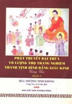 Phật Thuyết Đại Thừa Vô Lượng Thọ Trang Nghiêm Thanh Tịnh Bình Đẳng Giác Kinh Giảng Giải (Quyển 1)