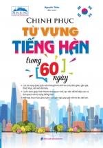 Chinh Phục Từ Vựng Tiếng Hàn Trong 60 Ngày