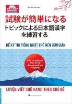 Luyện Viết Chữ Kanji Theo Chủ Đề