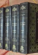 Bộ Phật Quang Đại Từ Điển (6 Cuốn)