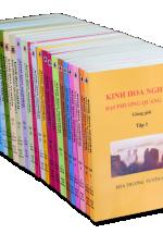 Kinh Hoa Nghiêm Giảng Giải (Bộ 25 Tập)