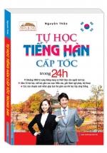 MinJung - Tự Học Tiếng Hàn Cấp Tốc Trong 24h