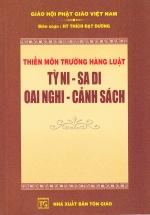 Thiền Môn Trường Hàng Luật: Tỳ Ni - Sa Di - Oai Nghi - Cảnh Sách