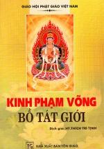 Kim Phạm Võng Bồ Tát Giới