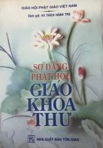 Sơ Đẳng Phật Học Giáo Khoa Thư