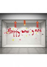 Decal Happy New Year 2