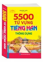 MinJung 5500 Từ Vựng Tiếng Hàn Thông Dụng