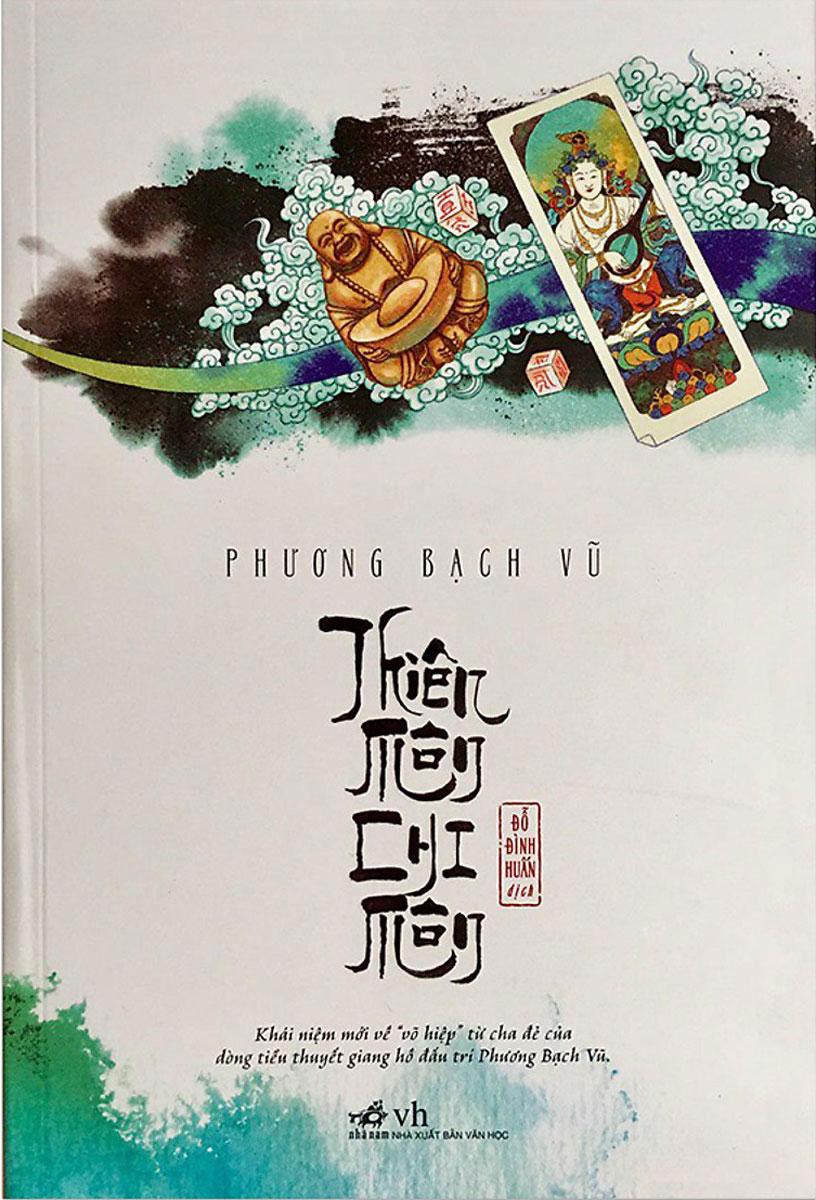 Thiên Môn Chi Môn
