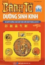 Bành Tổ Dưỡng Sinh Kinh