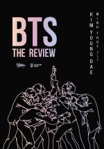 BTS: The Review (Bản Đặc Biệt)