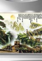 Tranh Thư Pháp Thác Nước Phong Thủy Nghệ Thuật - NS975