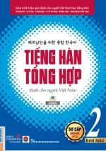 Tiếng Hàn Tổng Hợp Dành Cho Người Việt Nam – Sơ cấp 2 – Bản Màu