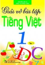 Giải Vở Bài Tập Tiếng Việt 1 Tập 1