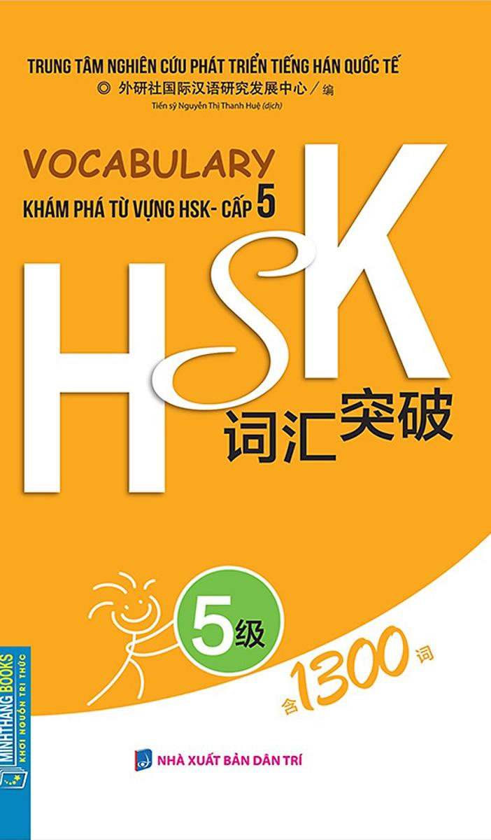 Vocabulary Khám Phá Từ Vựng HSK - Cấp 5