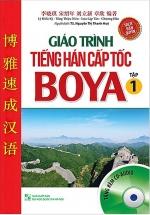 Giáo Trình Tiếng Hán Cấp Tốc Boya - Tập 1