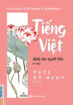 Tiếng Việt Dành Cho Người Hàn Sơ Cấp