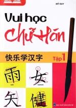 Vui Học Chữ Hán Tập 1