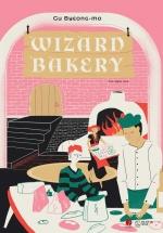 Wizard Bakery