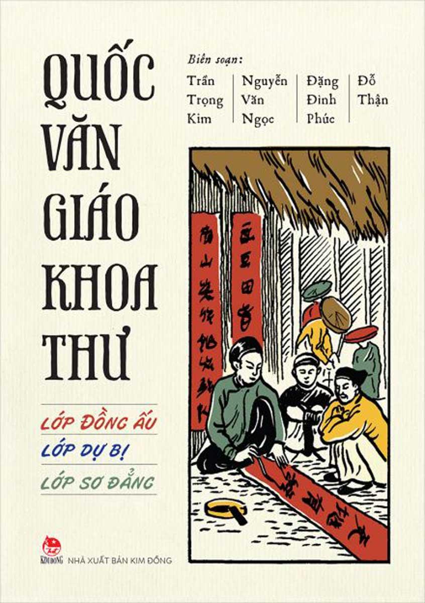 Quốc Văn Giáo Khoa Thư