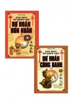 Combo Sách Chu Dịch Dự Đoán Học