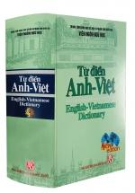 Sách Từ Điển Anh Việt - English VietNamese Dictionary ( Bìa Cứng )