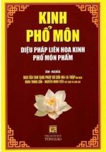 Kinh Phổ Môn Diệu Pháp Liên Hoa Kinh Phổ Môn Phẩm