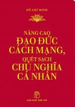 Nâng Cao Đạo Đức Cách Mạng, Quét Sạch Chủ Nghĩa Cá Nhân