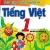 Bài Tập Trắc Nghiệm Tiếng Việt 1 (Theo Chương Trình Tiểu Học Mới Định Hướng Phát Triển Năng Lực)