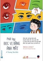 Phất Tay: Đọc Vị Bằng Ánh Mắt