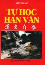Tự Học Hán Văn