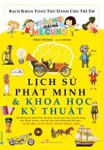 Trò Chơi Giải Mã Mê Cung - Lịch Sử Phát Minh & Khoa Học Kỹ Thuật