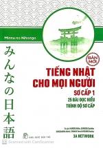 Tiếng Nhật Sơ Cấp 1: 25 Bài Đọc Hiểu Trình Độ Sơ Cấp