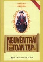 Nguyễn Trãi Toàn Tập