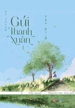 So Young - Gửi Thanh Xuân - Tập 1