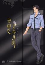 Đọc Thầm - Tập 1 - 1 Cuốn Nhật Ký Tỏ Tình Sếp Phí