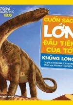 Cuốn Sách Lớn Đầu Tiên Của Tớ: Khủng Long