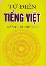 Từ Điển Tiếng Việt Dành Cho Học Sinh (Hồng Ân)
